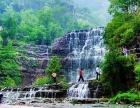 林州太行大峡谷两日游-河南康辉国际旅行社