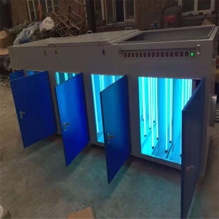 光氧废气净化器设备耗电低 成本运行低 性能稳定