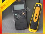 正品能手NS-DX数字长度显示网络电缆寻线测试仪 多功能测试仪