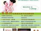 惠州育婴师/月嫂免费培训考证哪里有