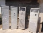 专业上门收购空调 专业收购大批量空调 专业收购制冷设备
