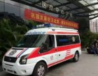 西安救长途救护车出租(转院)价格+电话多少?