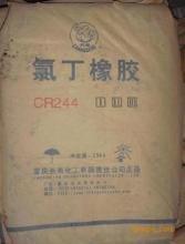 南昌高价回收硅橡胶 丁苯橡胶各种橡胶回收