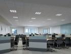 买卖杭州环境工程设计资质公司公司