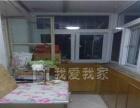 西潞园低楼层满五年名下无其他房产随时看房诚心出售