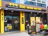 bhc韩国炸鸡加盟费多少钱 bhc炸鸡加盟店怎么样