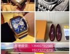 高仿包 高仿手表 原单奢侈品