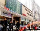 光谷创业街核心地带办公场地出租!