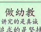 邵东县早教中心转让