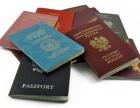 移民须知2018年全球护照免签国家数量