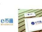 LOGO标志VI画册海报折页菜单淘宝美工微店设计