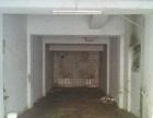 80平米车库出售