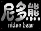 尼多熊袜子 诚邀加盟