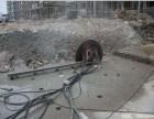 承接 房屋拆旧 别墅改造 室内拆除 工程打孔