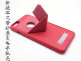 厂家直销 iPhone6 plus折叠支架手机壳 苹果6 4.7
