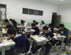 现代联合培训中心(众点教育):天津高三全托/天津高考复读