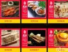 龙潮碳火烤鱼加盟店/美式酒吧烧烤主题餐厅