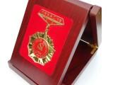 救灾纪念章,救灾纯银纪念章,抗震救灾纪念章,抗洪救灾纪念章
