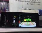 西安升级版宝马3系Evo ID6手机互联手写旋钮
