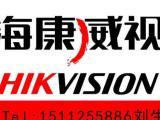 华强北摄像监控系统专业安装