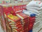 大商集团新玛特超市生意转让