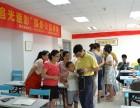 深圳哪有摄影学校想去学摄影