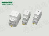 新品SCH8微型接触器市场价格_家用交流接触器品牌