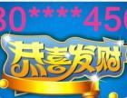 襄城出售中国电信180    4567顺子号、价格面议