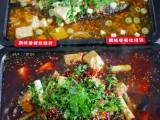 重庆万州烤鱼培训中心