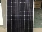 长期高价收购 太阳能组件,电池片,硅片,硅料回收等