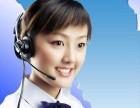 昆山海尔空调售后维修电话是多少