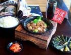 优秀的美食项目投资非常不错,锅先森卤肉饭让你的市场更有优势