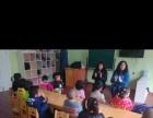 美吉宝早教双语亲子幼儿教育幼儿园
