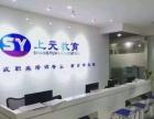南京影视后期制作培训学校南京电视包装精品培训班