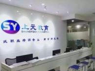 南京英语培训南京新概念英语英语等级公共英语三级培训