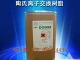 中国区代理 美国DOWEX 陶氏进口树脂 MR575树脂 抛光混