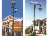 【厂家供货】扬州太阳能路灯   优质太阳能路灯  金属太阳能路灯