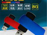 供应USB3.0旋转手机u盘