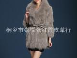 欧洲站2015新款进口大牌奢华毛领羊皮真皮拼接狐狸坎毛中长款皮草