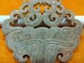 古钱币古玩瓷玉书杂大型交易会要交易藏品欢迎咨询