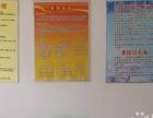 专业的火疗减肥按摩尽在张桂兰火疗养生馆