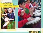 黑龙江省首鼓舞飞扬 青少年非洲鼓拓展体验冬令营