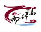 福升斋黄焖鸡米饭加盟