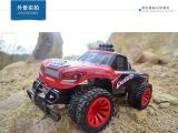 速博模型2.4G遥控车模1:16高速车耐撞旋风厂家玩具批发