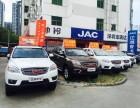 深圳江淮皮卡4S店,新车到店,不摇号,可上深圳牌