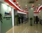 上海长宁区安利专卖店在哪里长宁区安利专卖店具体地址