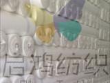 10万米白色加厚斜纹磨毛桃皮绒120-160g欧美单数码印花专用
