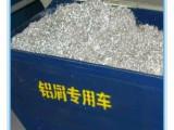 打浦桥金属废品回收,打浦桥铝合金回收,打浦桥废铜回收