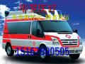 黑龙江伊春本地正规120救护车出租电话