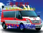 喀什地区本地私人120急救车收费标准